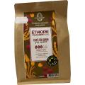 Café en grain pur arabica ETHIOPIE floral et fruité