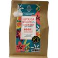 Café en grain pur arabica PAPOUASIE NVLLE GUINEE équilibré et chocolaté